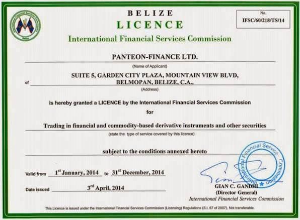 пантеон финанс регистрация
