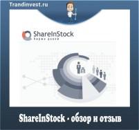 shareinstock