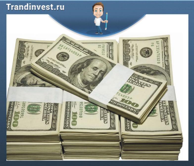 Как и куда инвестировать 100 долларов взять кредит webmoney с формальным аттестата