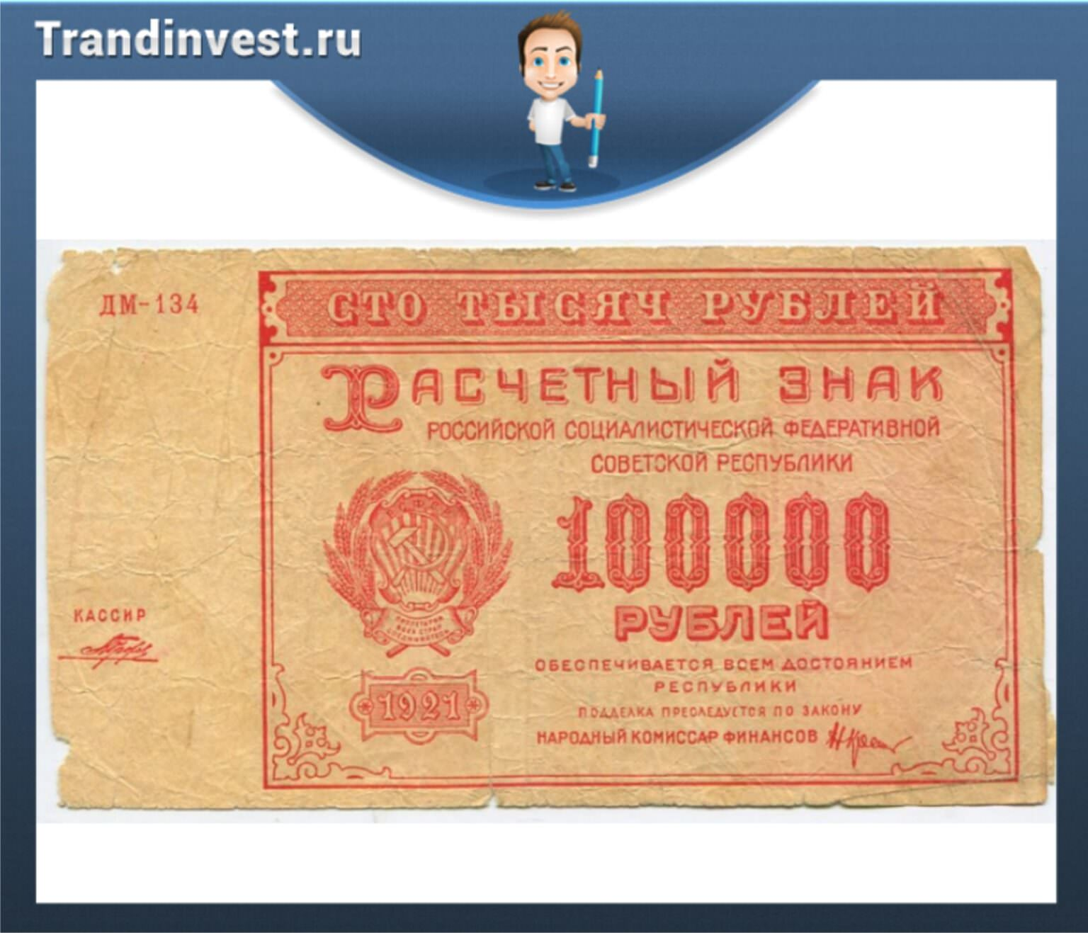 взять займ 100000 рублей срочно 24