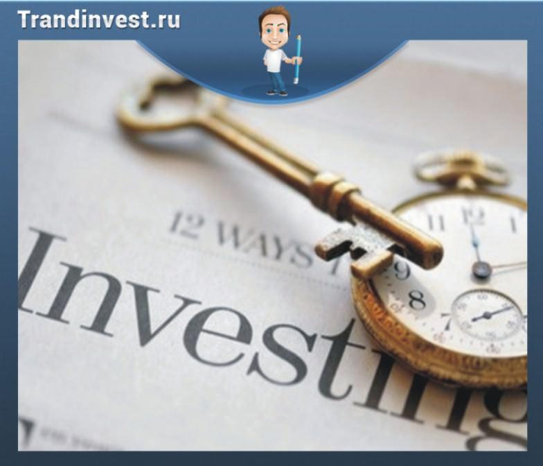заработок на инвестициях