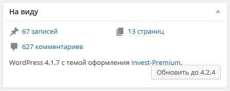 627 комментариев на блоге