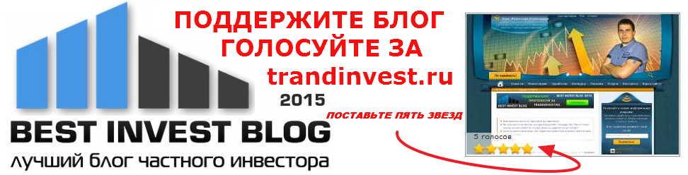 голосование за лучший блог