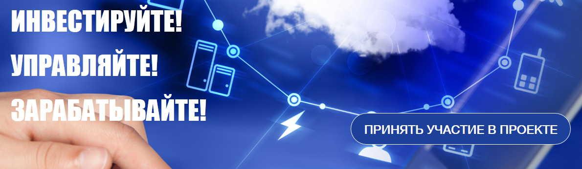 webinvestpro регистрация