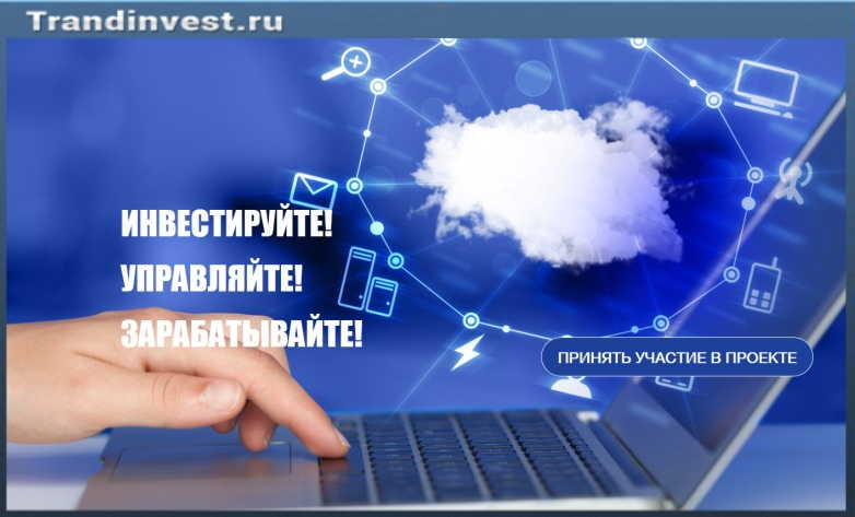 webinvestpro