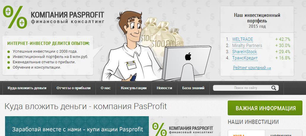 pasprofit