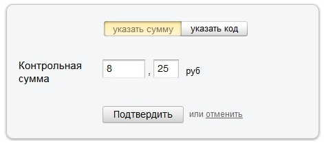 yandex money privatbank24
