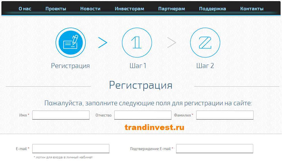 intfina регистрация