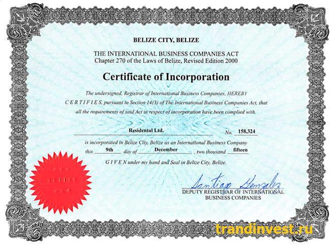 Residental сертификат