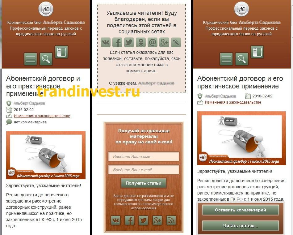 Готовый дизайн сайтов