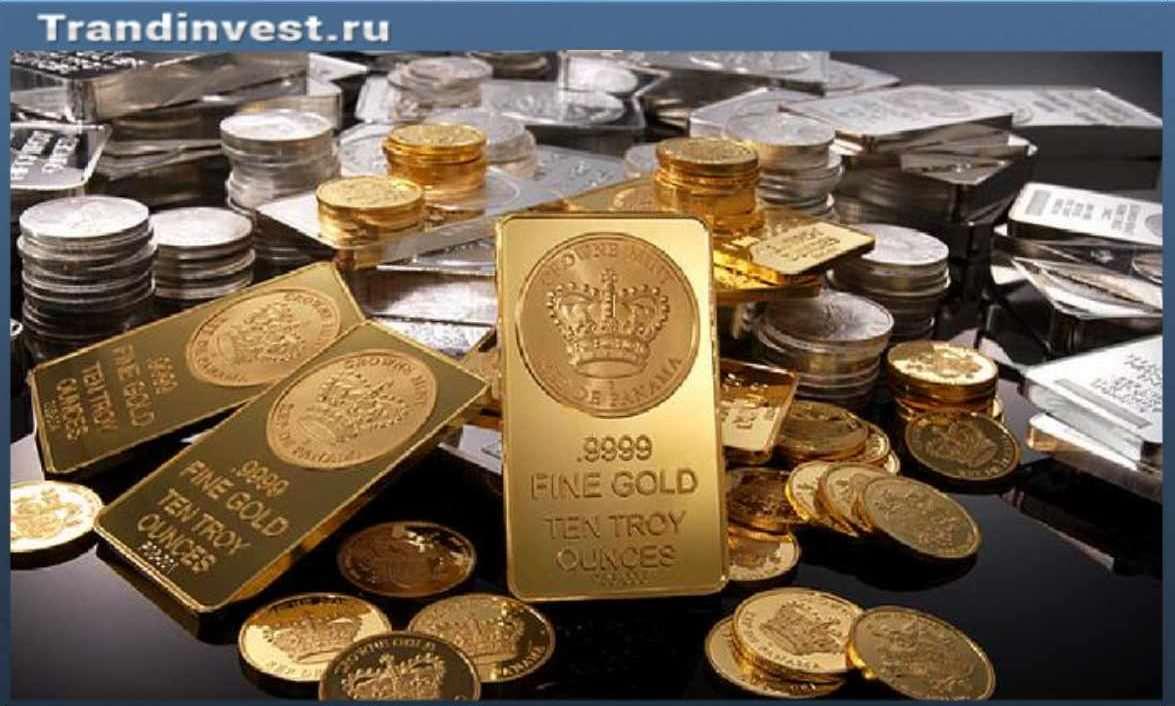 Как инвестировать в золото и серебро