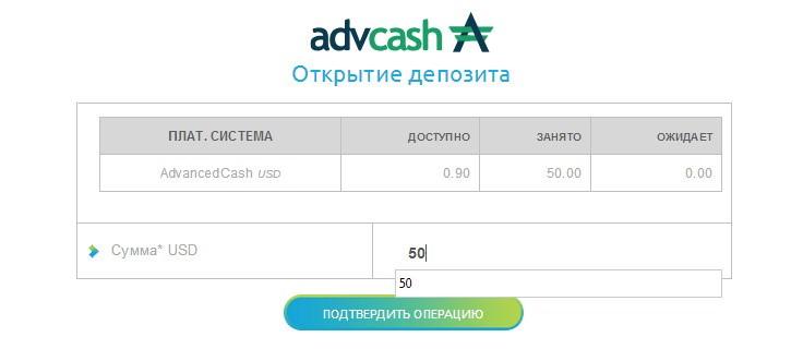 nixe pro пополнения счета