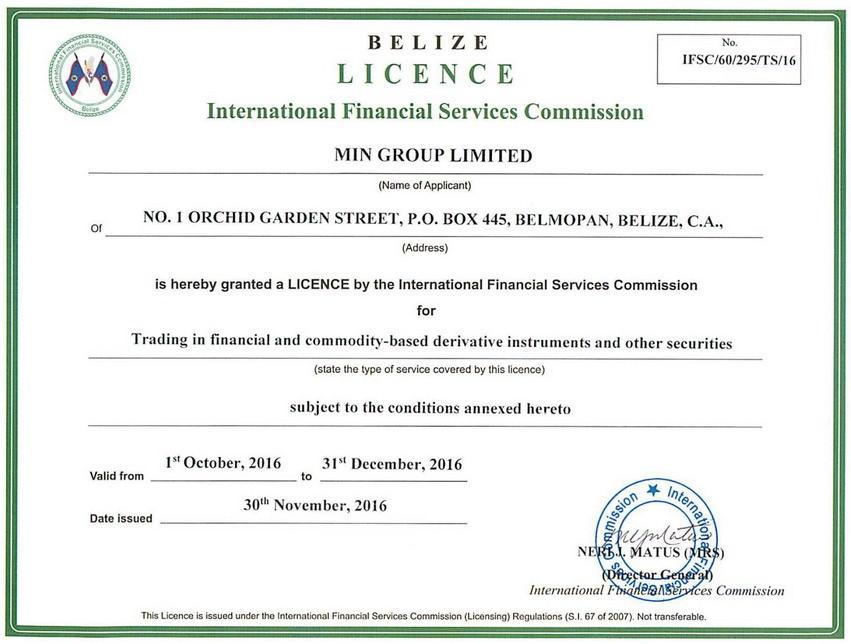 Лицензия privatefx