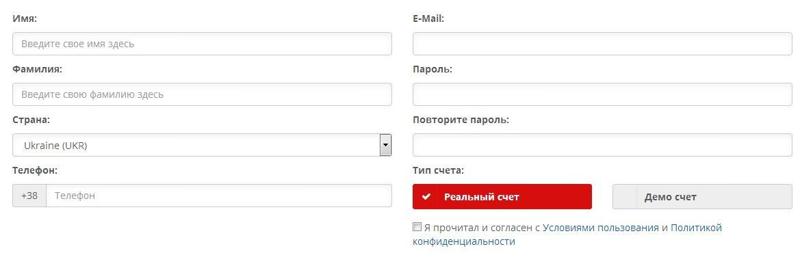 Регистрация в finmax