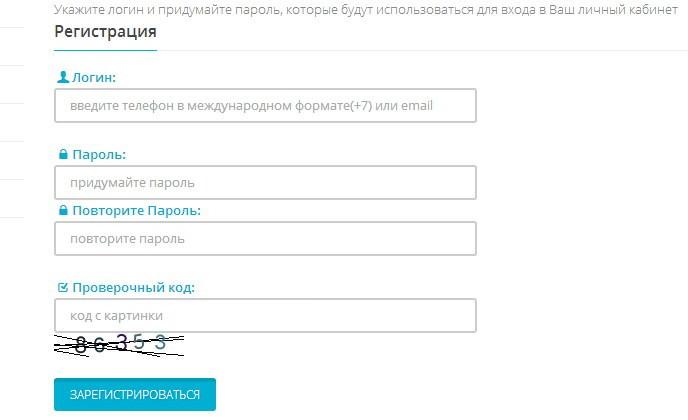 Регистрация в i-gator