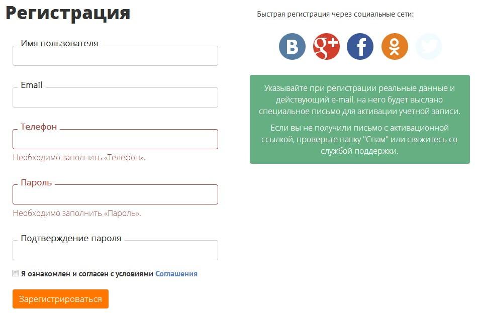 Регистрация в solvena