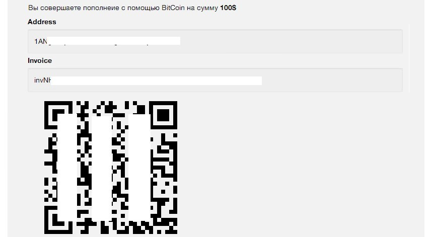 Пополнение bitcoin