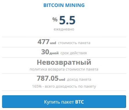 Cryptocrystals btc