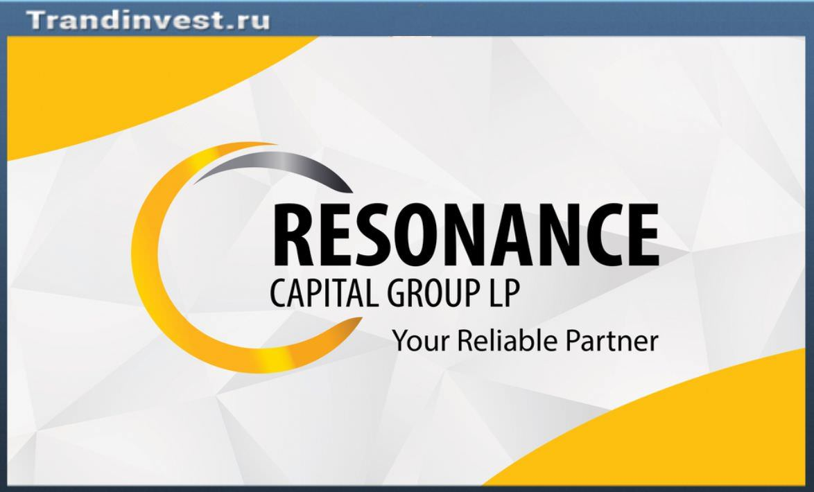 Resonance capital отзывы