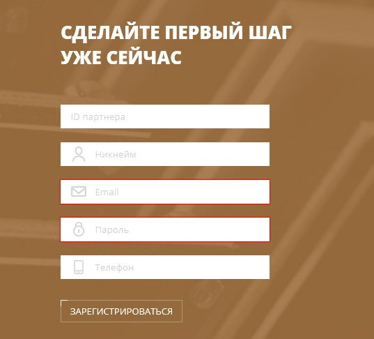 Gsmining регистрация