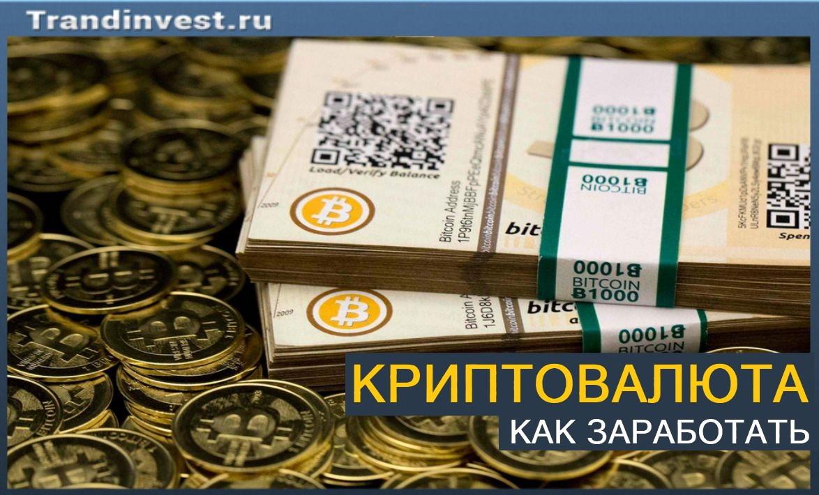 анализ iota криптовалюта-11