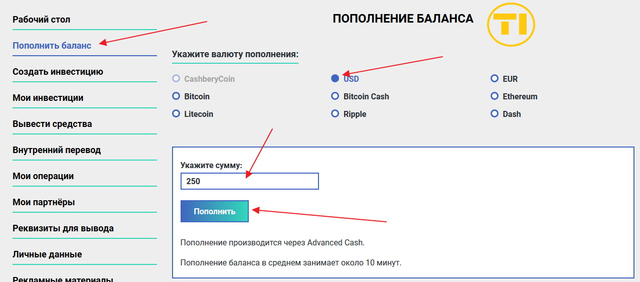 Cash Trading пополнение