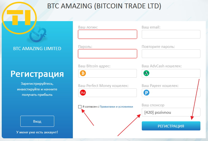 Btc amazing регистрация