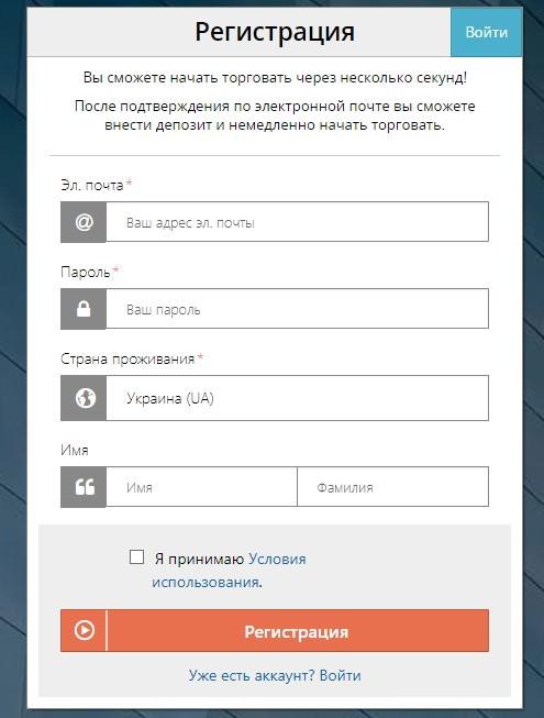 Bitmex регистрация