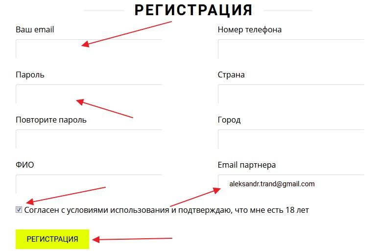 Asdevinc регистрация