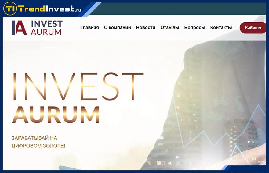 Invest Aurum отзывы, обзор и рекомендации по среднедоходному проекту