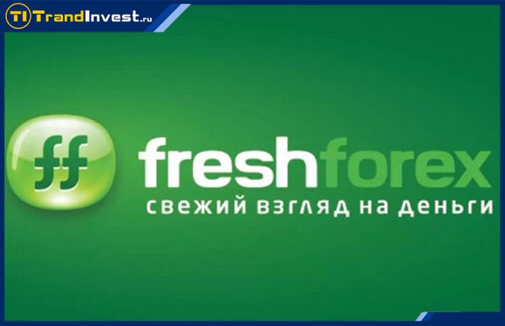 Fresh forex
