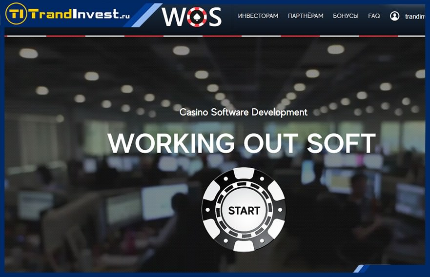 Workingoutsoft отзывы