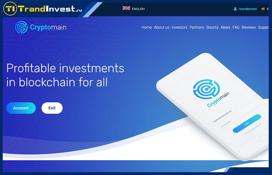 Сrypto main отзывы, обзор и рекомендации по высокодоходным инвестициям, как инвестировать прибыльно