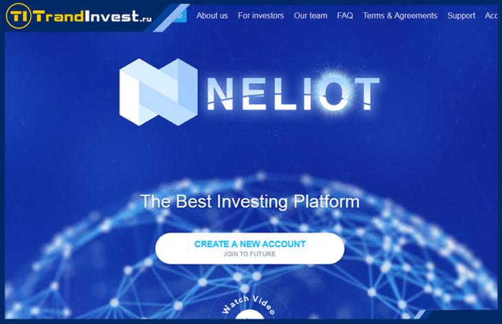 Neliot-trade отзыввы