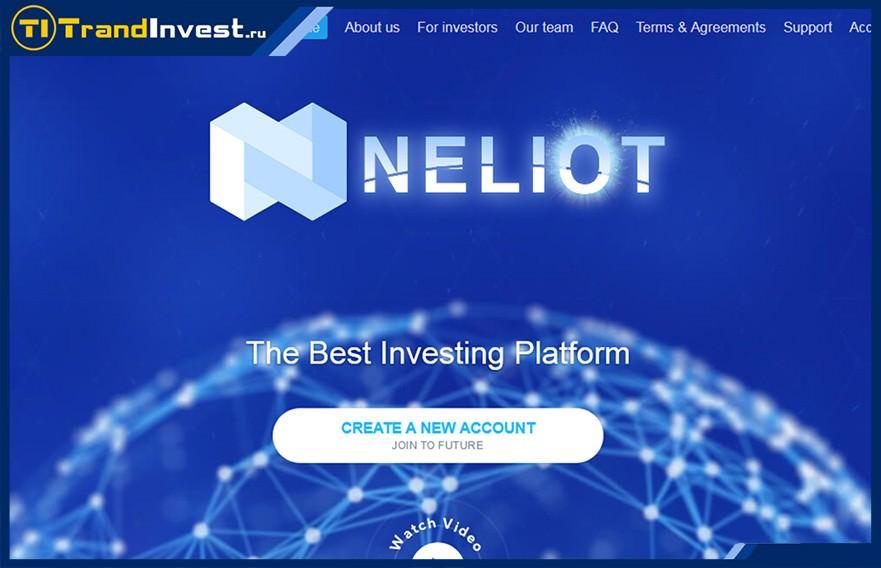 Neliot-trade отзывы, обзор и рекомендации по иностранному проекту