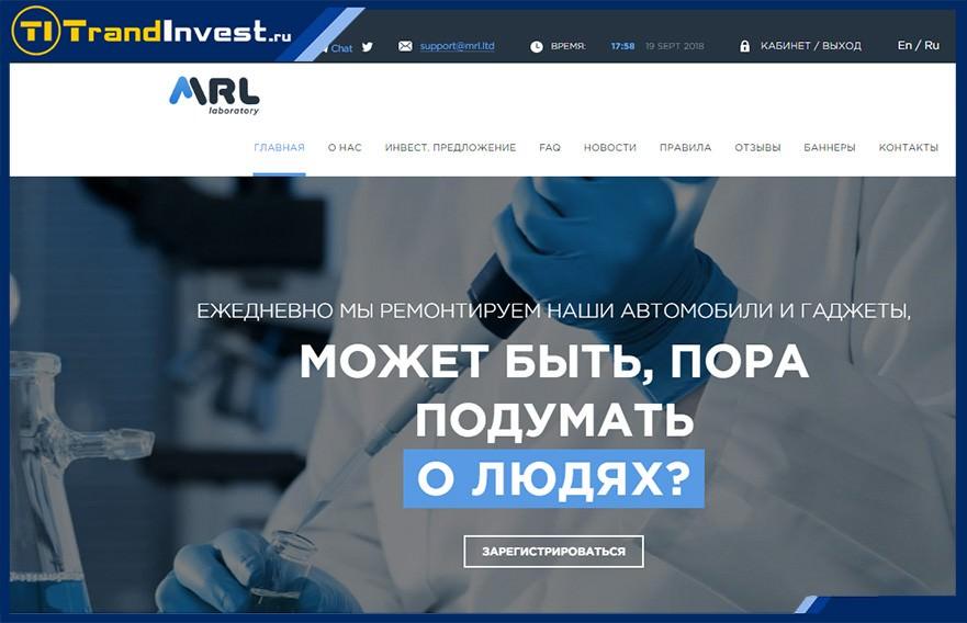 Medical Research Laboratory (MRL) отзывы и обзор среднедоходного проекта, стоит инвестировать или нет?