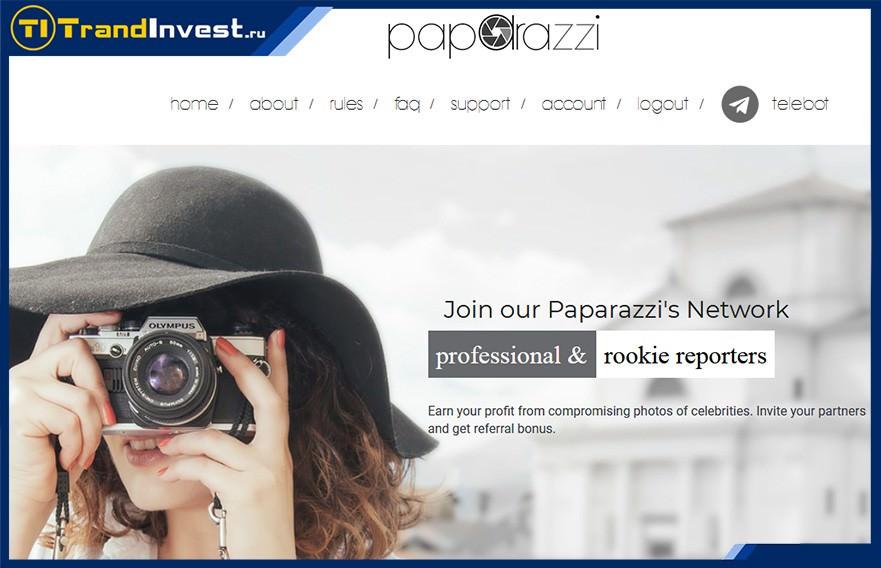 Paparazzi отзывы и обзор партизана, который только начинает свою работу, какие есть перспективы?