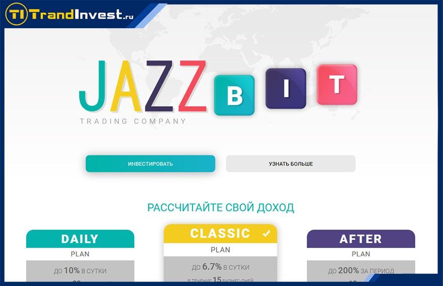 Jazz bit отзывы