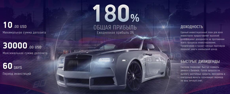 Luxauto group инвестиции
