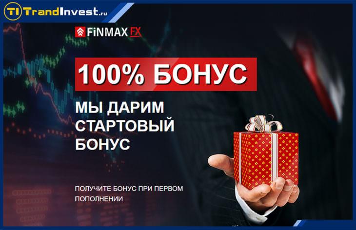 Finmaxfx отзывы
