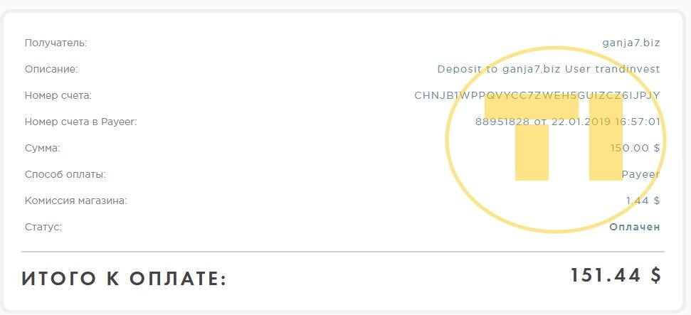 TrandInvest.ru - независимый инвестиционный блог   Рефбек   Страхование   Конкурсы