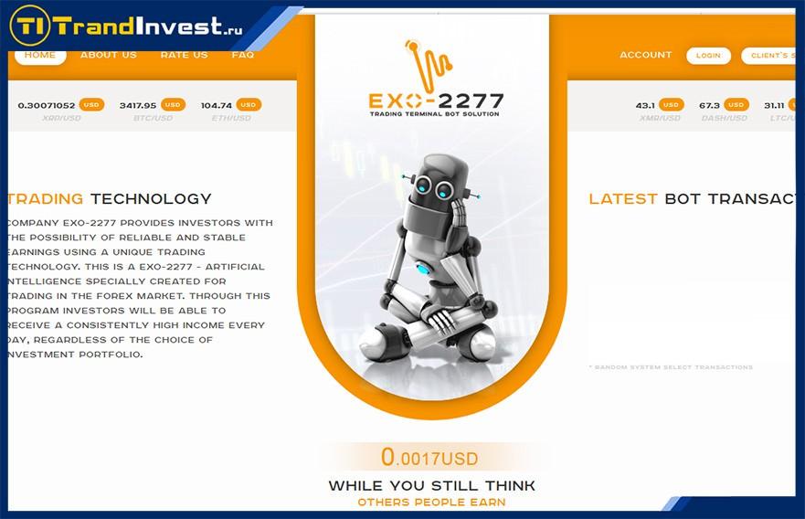Exo-2277 отзывы и обзор среднедоходного проект, рефбек до 5% от депозита (ПЛАТИТ)