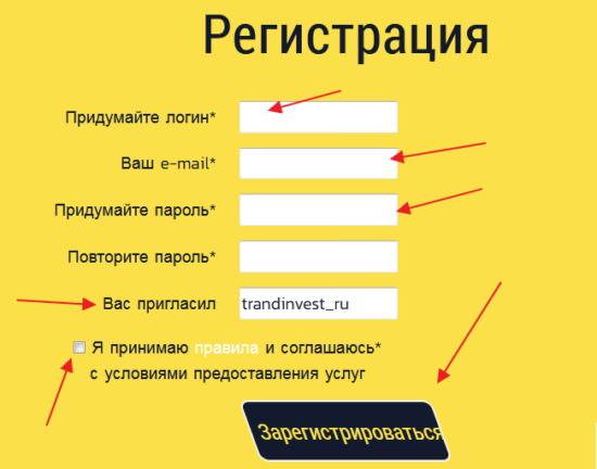 Fexbet регистрация