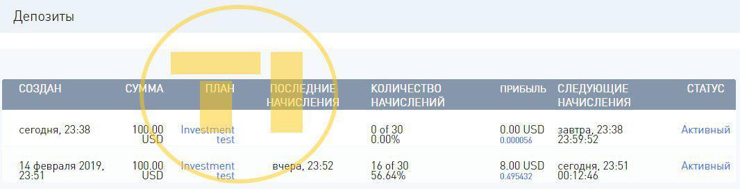 Appex депозит