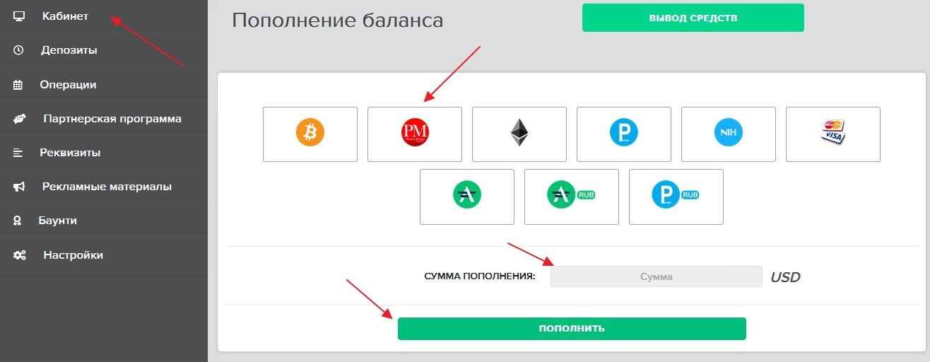 Bitbee пополнение