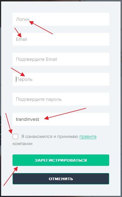 Bitbee регистрация
