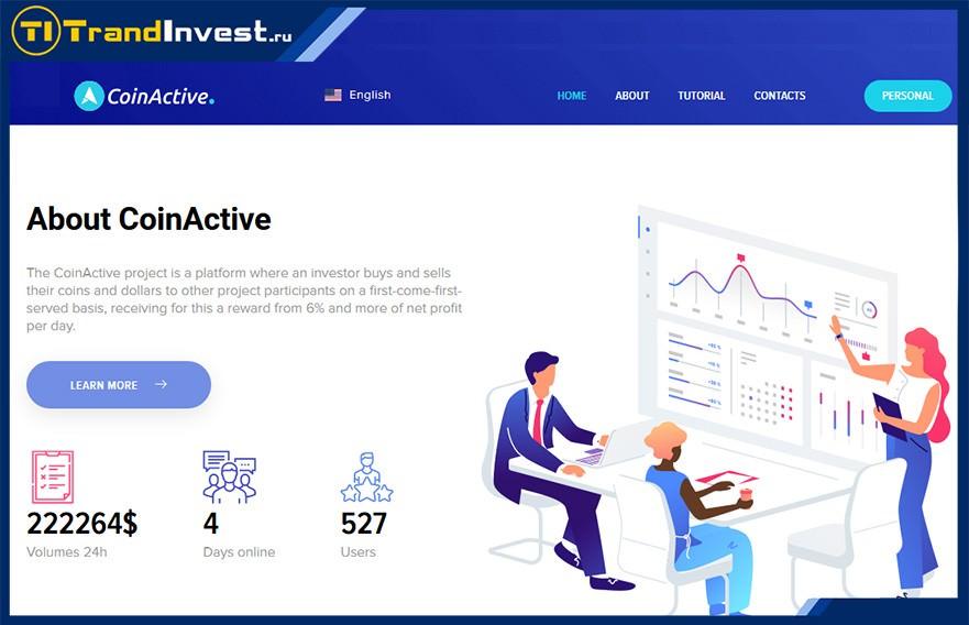 CoinActive отзывы и обзор высокодоходной копилки, рефбек до 3% от депозита (ПЛАТИТ)