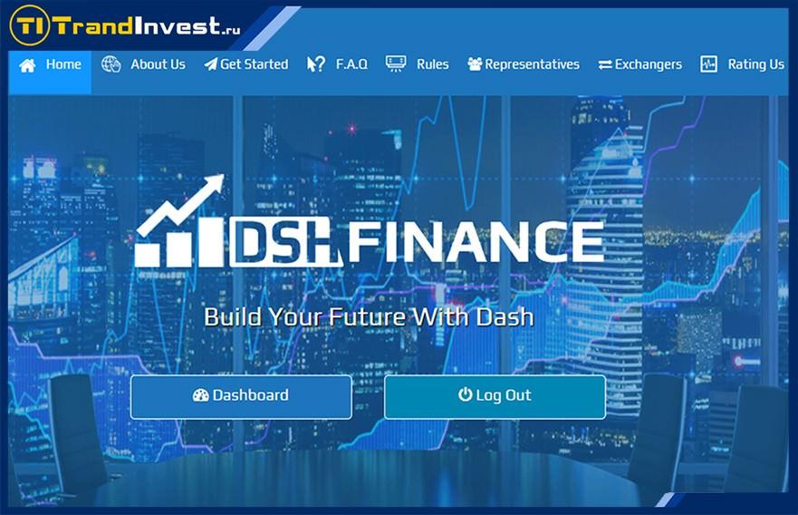 DSH Finance отзывы и обзор перспективного проекта, который был партизаном, РЕФБЕК 5% (ПЛАТИТ)