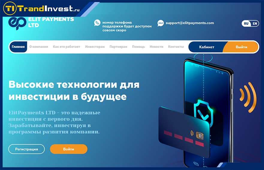 Elitpayments отзывы