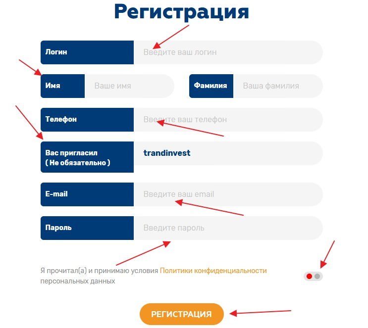 Elitpayments регистрация